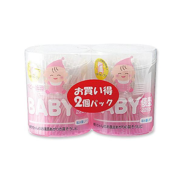 抗菌ベビー綿棒俵型2個パック