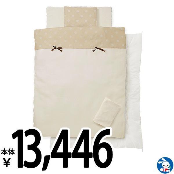 洗えるベビー布団8点セット(オーガニック・レギュラーサイズ)【ベビー布団】
