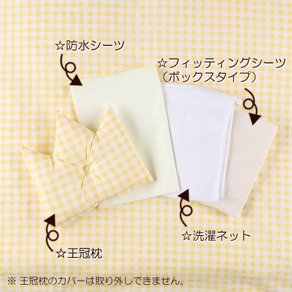 洗えるカバーリング組布団10点セット(クラウン)|nishimatsuya|03