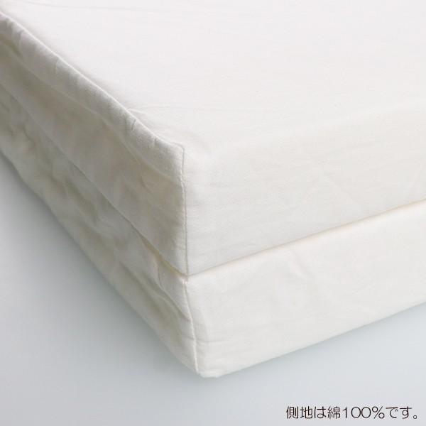 洗えるカバーリング組布団10点セット(クラウン)|nishimatsuya|05