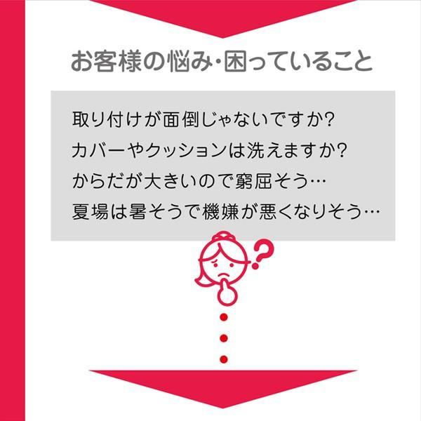 SmartAngel)ターン・レジェFIX-ST【新生児〜4歳】【回転式】【ISOFIX】【チャイルドシート】【カーシート】【メーカー保証1年】|nishimatsuya|12