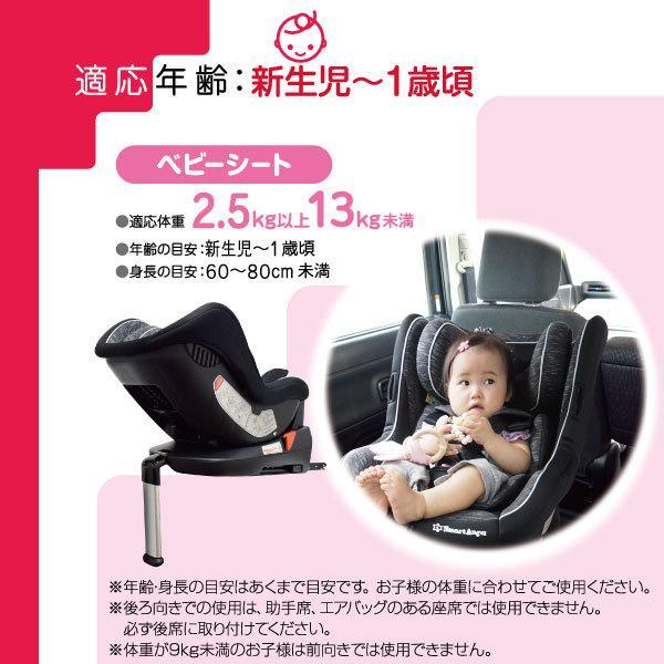 SmartAngel)ターン・レジェFIX-ST【新生児〜4歳】【回転式】【ISOFIX】【チャイルドシート】【カーシート】【メーカー保証1年】|nishimatsuya|05
