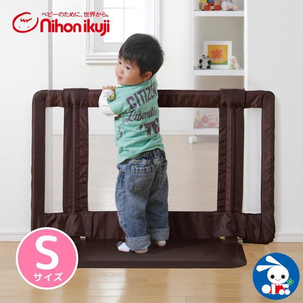 日本育児)おくだけとおせんぼ Sサイズ(ブラウン)【ゲート】【フェンス】