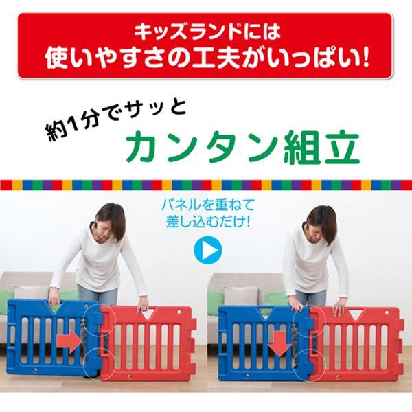 日本育児)キッズランド ベーシック|nishimatsuya|04