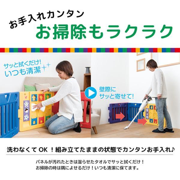 日本育児)キッズランド ベーシック|nishimatsuya|05