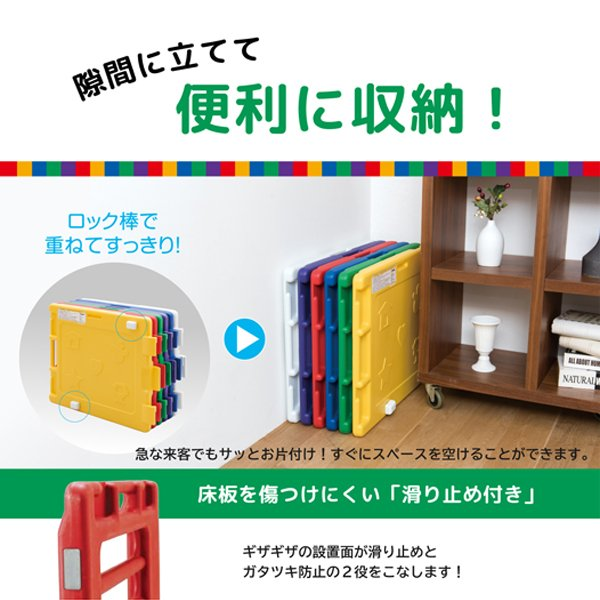 日本育児)キッズランド ベーシック|nishimatsuya|06