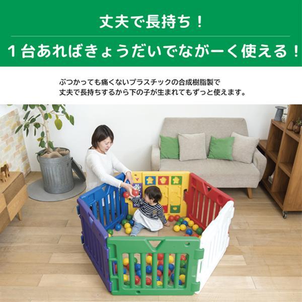 日本育児)キッズランド ベーシック|nishimatsuya|07