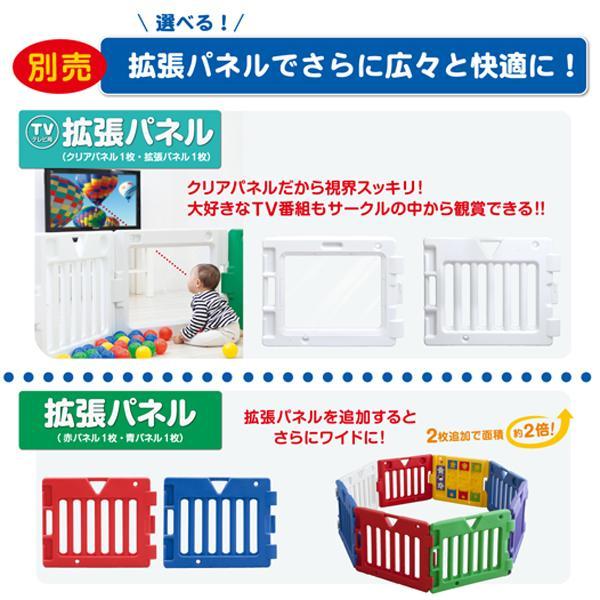 日本育児)キッズランド ベーシック|nishimatsuya|08