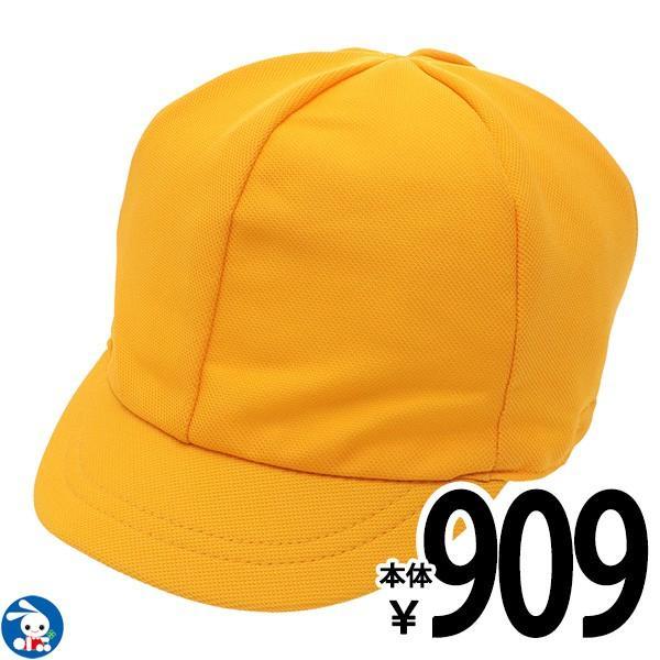 日よけ付き体操帽子(イエロー)【53-58cm】