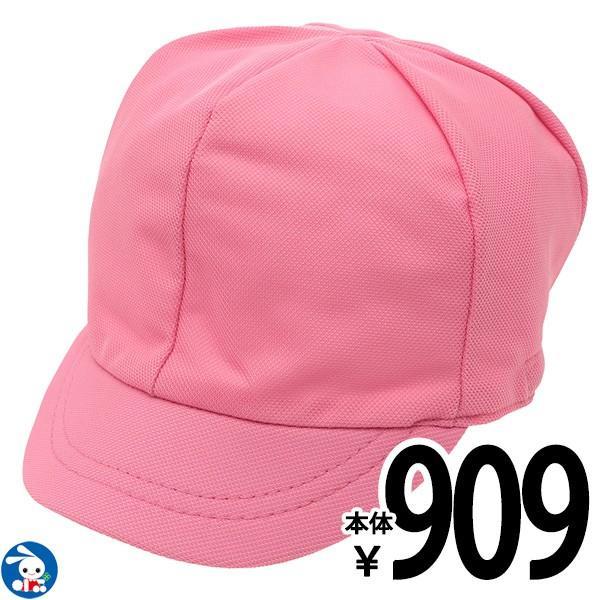 日よけ付き体操帽子(ピンク)【53-58cm】