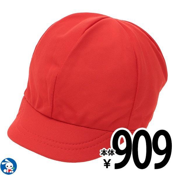 日よけ付き体操帽子(レッド)【53-58cm】
