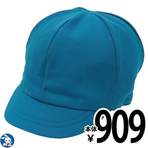 日よけ付き体操帽子(ブルー)【53-58cm】