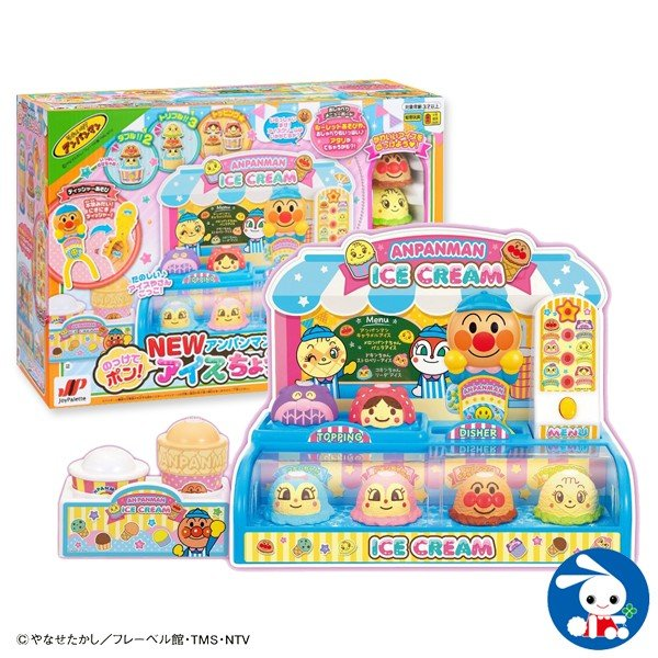 のっけてポン!NEWアンパンマンのアイスちょうだい!!|nishimatsuya