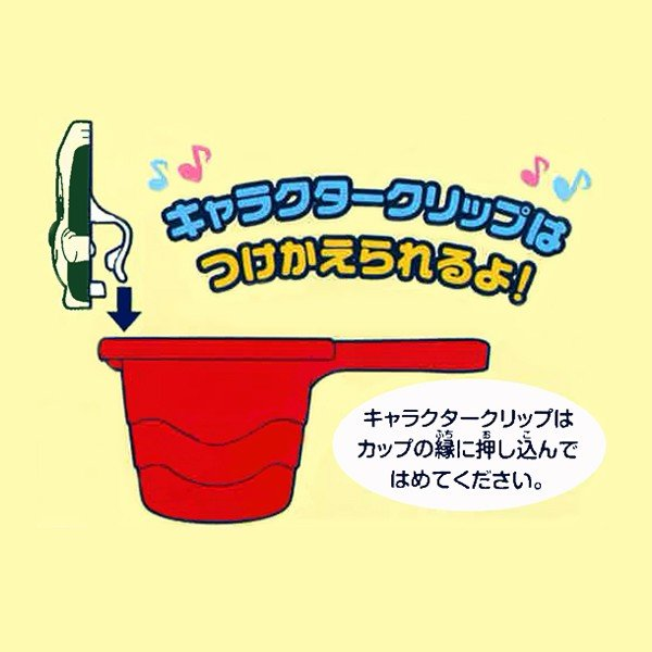 ワンワンとうーたん おふろでかさねてシャワーカップ|nishimatsuya|02