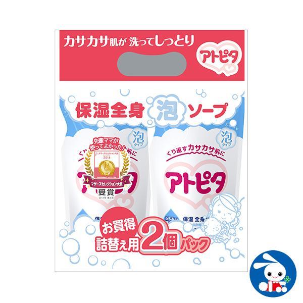 丹平製薬)アトピタ全身ベビーソープ(泡タイプ)詰替用2個パック