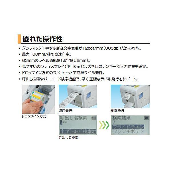 サトーラベルプリンター設置説明サービス無料バーラベ Barlabe FI212T 標準仕様(USBモデル)SDカード付|nishisato|02