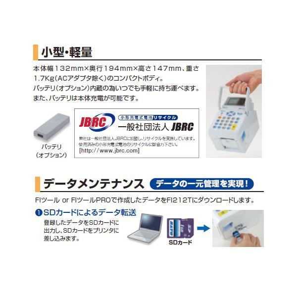 サトーラベルプリンター設置説明サービス無料バーラベ Barlabe FI212T 標準仕様(USBモデル)SDカード付|nishisato|03