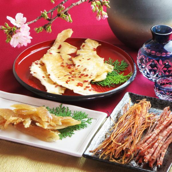 お取り寄せ 珍味  おつまみ 半生食感 新潟清酒漬・ワイン漬海産珍味選べる福袋セット 3つ選んで1,250円ポッキリ ゆうパケ 送料無料|nishizawach