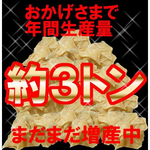 お試し おつまみ つまみ 1000円 ネコポス 送料無料 清酒味付えいひれ150g 1000円ポッキリ セール|nishizawach|03