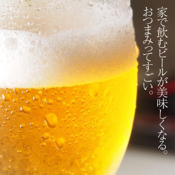 お試し おつまみ つまみ 1000円 ネコポス 送料無料 清酒漬ひも付帆立貝 85g 1,000円ポッキリ セール|nishizawach|05