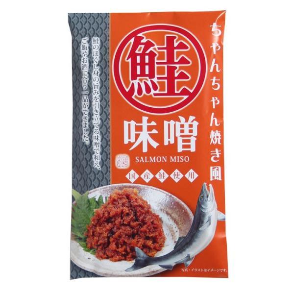 ご飯のお供 お取り寄せ おかず味噌 総菜 おつまみ 珍味 さけ 国産鮭使用 鮭味噌 ゆうパケ送料無料|nishizawach