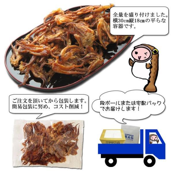 お取り寄せ 珍味 訳あり おつまみ お取り寄せ ランキング お菓子 いか 酒の肴 おつまみ 珍味 業務用 てり焼きげそ170gで1000円|nishizawach|06