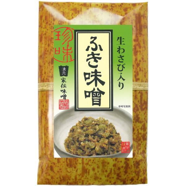 ご飯のお供 自然食品 薬味 お取り寄せ 珍味 ふき味噌 生わさび入り ネコポス送料無料|nishizawach