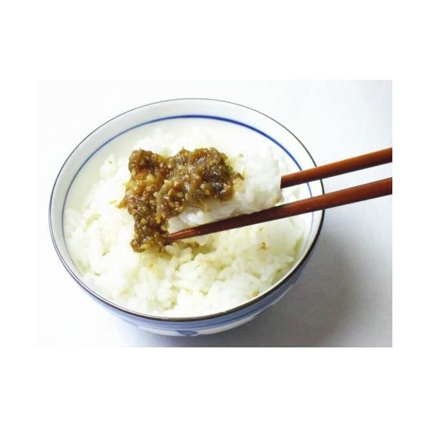 ご飯のお供 自然食品 薬味 お取り寄せ 珍味 ふき味噌 生わさび入り ネコポス送料無料|nishizawach|02