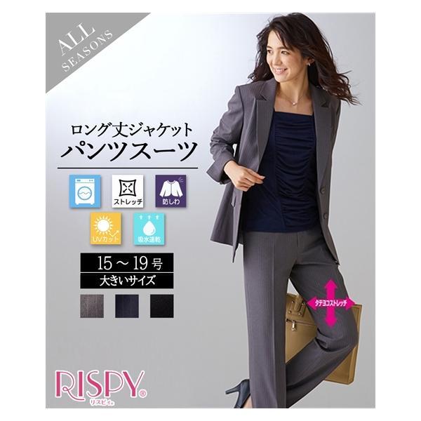 セット nissen 洗える 上下 /(ニッセン/) ロング丈 パンツスーツ オフィススーツ ストレッチ 大きいサイズ レディース