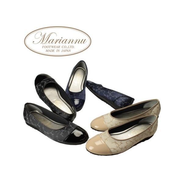 靴(シューズ) マリアンヌ らくらくお散歩パンプス ニッセン nissen