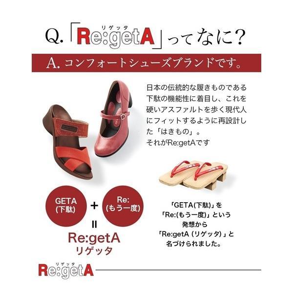 リゲッタプラス ブーツ(ゆったりワイズ)5E 靴 レディース コンフォートシューズ ニッセン