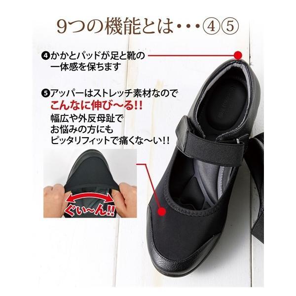 靴(シューズ) 9ツールアシスト 5Eストレッチパンプス コンフォートシューズ 外反母趾 歩きやすい ニッセン