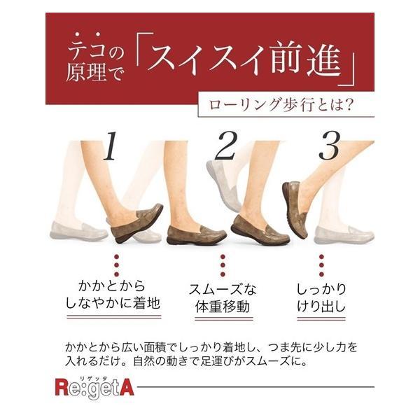 リゲッタスマイル スリッポンシューズ(ゆったりワイズ) 5E 靴 レディース コンフォートシューズ ニッセン