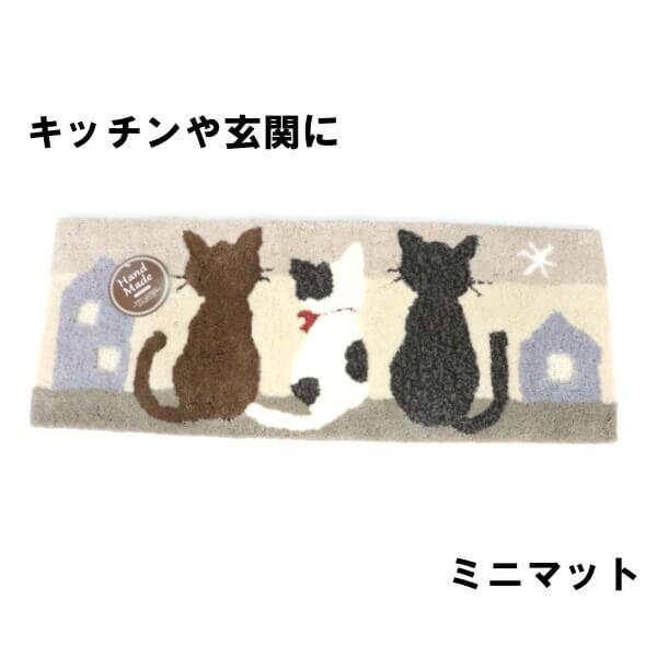 キッチンマット バスマット 玄関マット ネコ柄 マット3匹猫 スリーキャット 可愛いお部屋に 台所マット 足が疲れない 厚手 新築 引っ越し祝い 結婚祝い 予約品