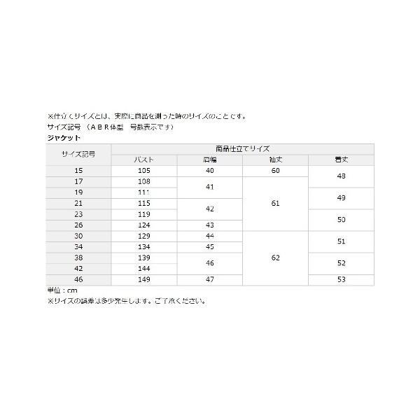 スーツ セレモニー トールサイズ レディース フォーマル 3点セット ジャケット ノーカラー + テーラード +ドッキング ワンピース  9/11/13号 ニッセン|nissenzai|02