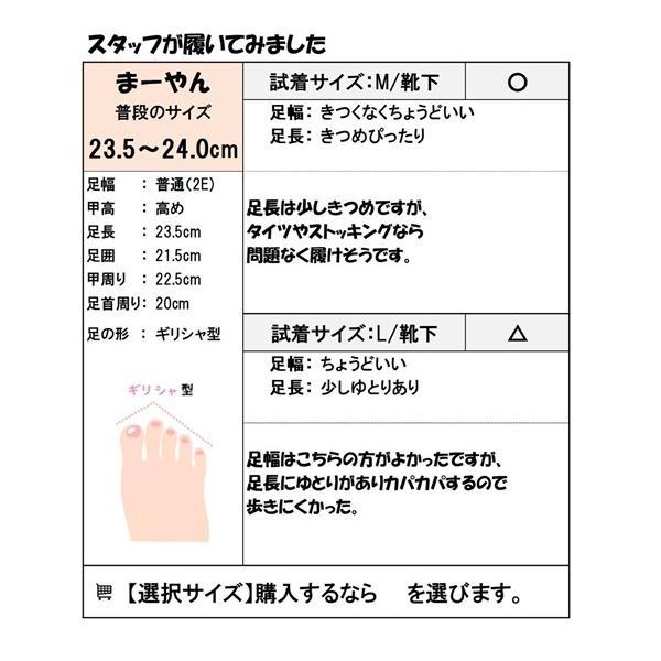 レディース 内ボアバレエシューズ 冬 靴 22.5/23.0〜23.5/24/24.5cm ニッセン