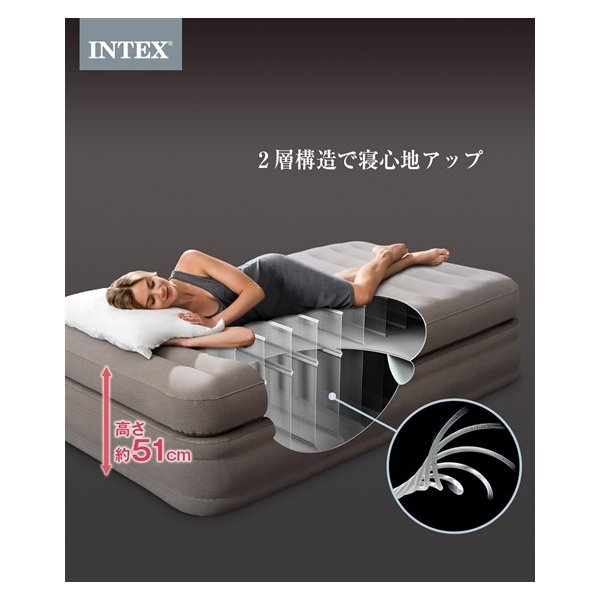 マットレス INTEX 空気入れが簡単・電動ポンプ内蔵エア ベッド プライムコンフォート  シングル ニッセン nissenzai