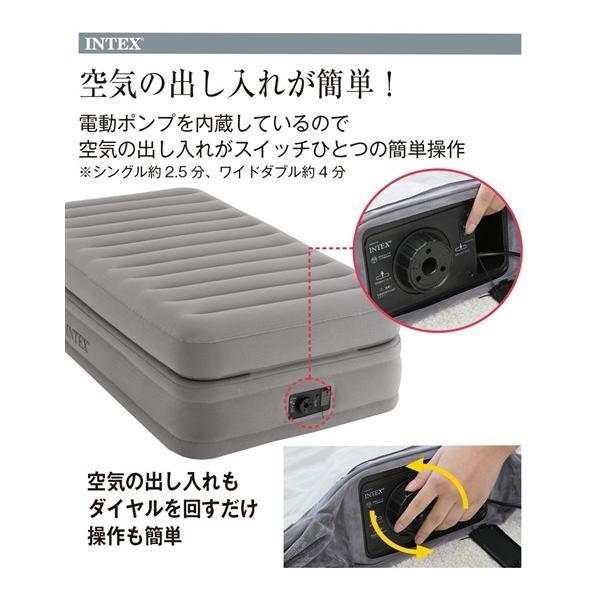 マットレス INTEX 空気入れが簡単・電動ポンプ内蔵エア ベッド プライムコンフォート  シングル ニッセン nissenzai 04