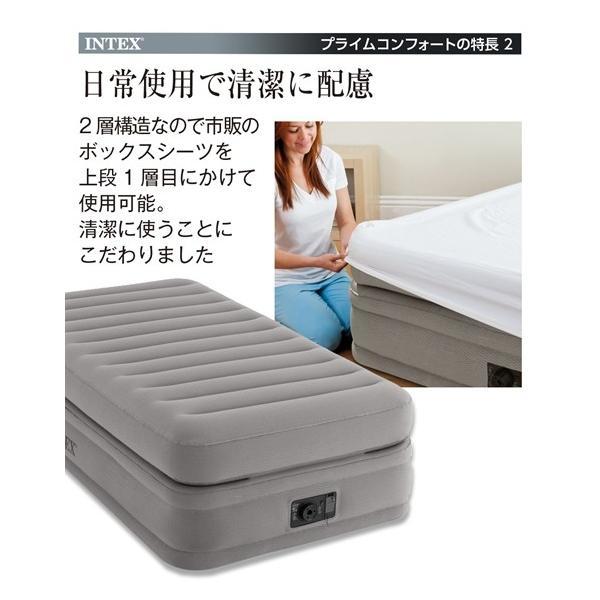 マットレス INTEX 空気入れが簡単・電動ポンプ内蔵エア ベッド プライムコンフォート  シングル ニッセン nissenzai 06