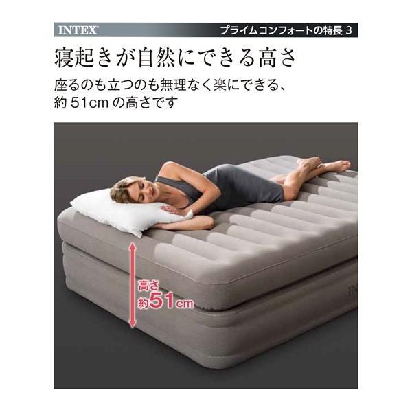 マットレス INTEX 空気入れが簡単・電動ポンプ内蔵エア ベッド プライムコンフォート  シングル ニッセン nissenzai 07