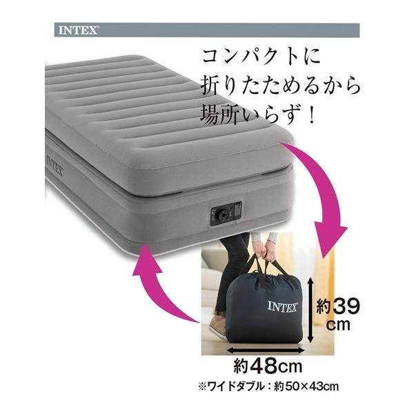 マットレス INTEX 空気入れが簡単・電動ポンプ内蔵エア ベッド プライムコンフォート  シングル ニッセン nissenzai 09