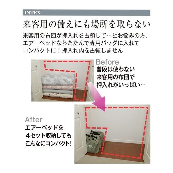 マットレス INTEX 空気入れが簡単・電動ポンプ内蔵エア ベッド プライムコンフォート  シングル ニッセン nissenzai 10