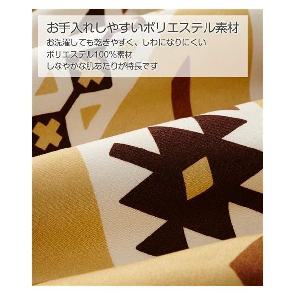 布団 カバー セット ストライプキリムプリント 3点セット 年中  シングル ニッセン|nissenzai|03