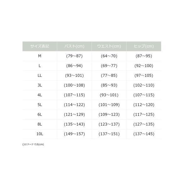 FILA 水着 大きいサイズ レディース キュロット 付 半袖 フィットネス 3点セット スポーツウェア 4L/5L/6L ニッセン|nissenzai|04