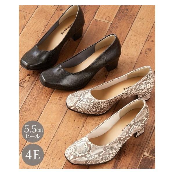 大きいサイズ 靴 レディース スクエアトゥスネーク柄 パンプス ワイズ4E  25/25.5cm ニッセン