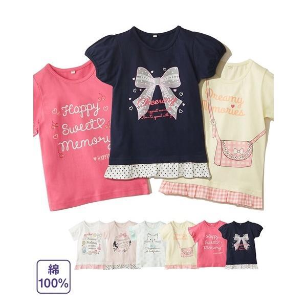 6451efb4a1ecb Tシャツ カットソー キッズ 綿100% フリル 女の子 子供服 トップス 身長100 110