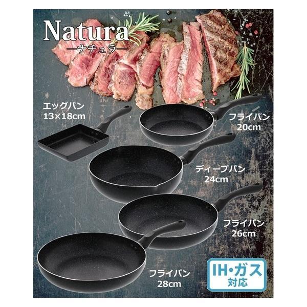 ナチュラ IHマーブル フライパン キッチン 20cm/エッグパン13×18cm ニッセン nissenzai