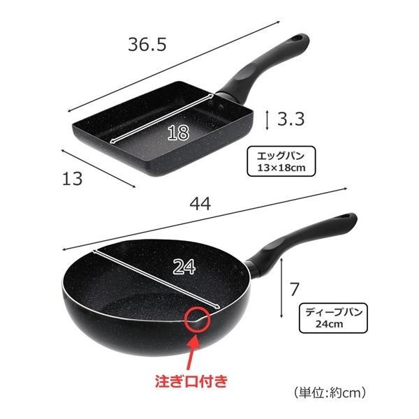 ナチュラ IHマーブル フライパン キッチン 20cm/エッグパン13×18cm ニッセン nissenzai 06