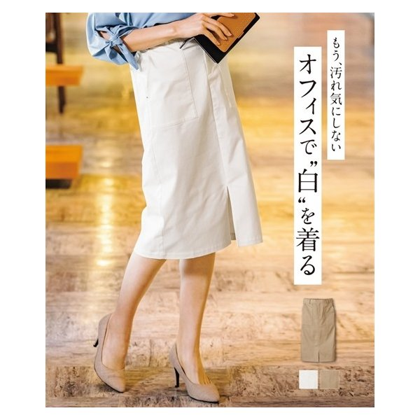 スカート 【汚れが落ちやすい】Iラインスカート ニッセン nissen