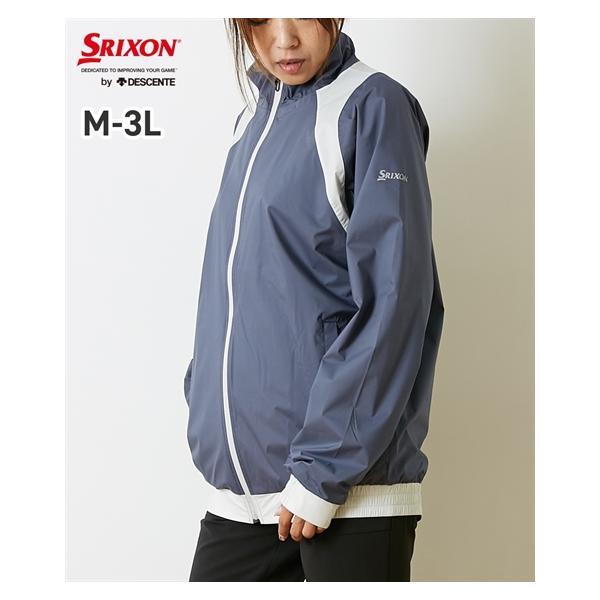 スポーツウェア メンズ SRIXON 耐久 はっ水 ウインド ジャケット M/L/LL/3L ニッセン nissen